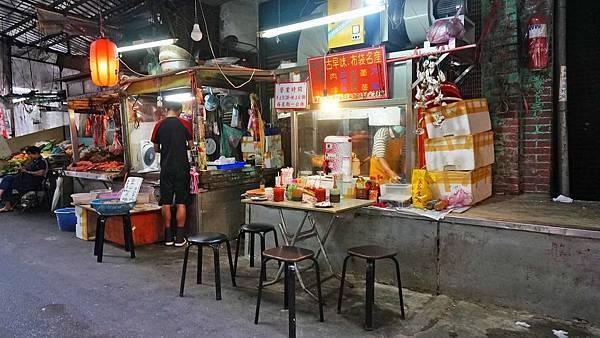 【台北美食】迪化街古早味蚵嗲-隱身在不起眼巷弄裡的老字號蚵嗲