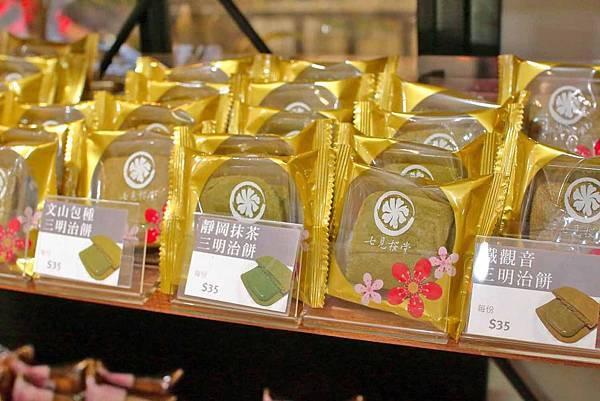 【台北美食】七見櫻堂巧克力甜點專賣店-顛覆你的想像,台灣特有食材與西式糕餅巧克力美味融合
