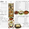 【內湖美食】隨便坐-隱身在西湖捷運站巷弄裡的平價韓式料理