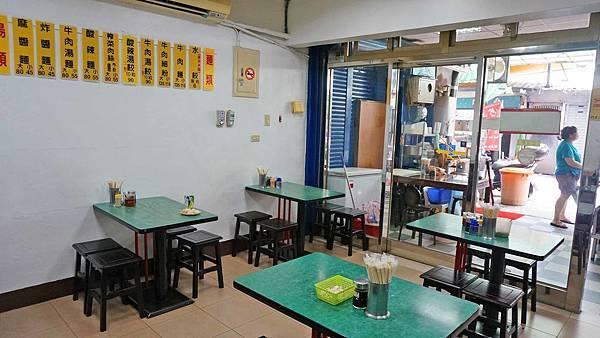 【板橋美食】來來水餃-隱身在市場巷弄裡的超高評價水餃店