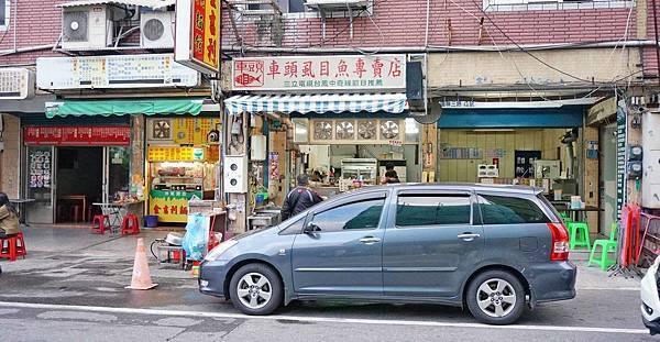 【花蓮美食】車頭虱目魚-花蓮火車站附近必吃的虱目魚美食小吃店