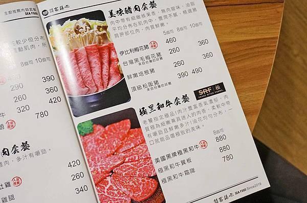 【新莊美食】囍富鍋吧-純天然食材熬煮火鍋湯頭搭配高品質的食材,必吃火鍋店推薦