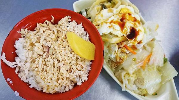 【台中美食】王家香雞肉飯-CP值超高!便宜又美味的小吃店