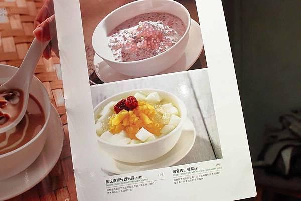 【台北美食】1010湘-年輕人也會喜愛的新穎風格,美味無比的中式湘菜餐廳