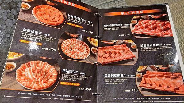 【台北美食】圓味涮涮鍋-網路評價極高品質卻不高的火鍋店