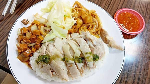 【台北美食】欣園海南雞飯椒麻雞飯-隱身在台北火車站巷弄裡便宜又美味的海南雞飯