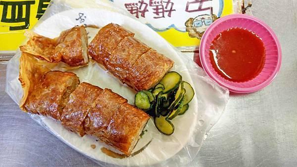 【台北美食】大稻埕保安街雞卷-很多人吃過都會讚不絕口的雞捲店
