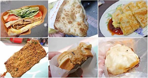 台北光華商場推薦好吃的美食、小吃、餐廳-懶人包