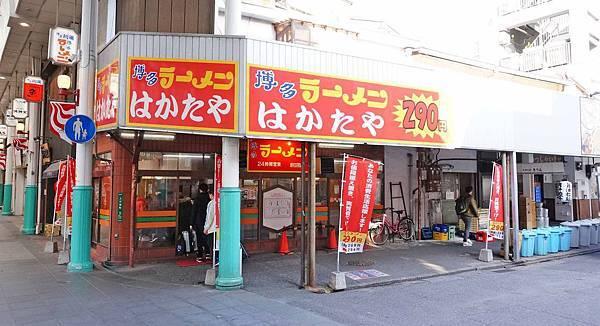 【福岡美食】24小時平價拉麵 博多屋-不用300円就能吃到福岡口味的博多拉麵