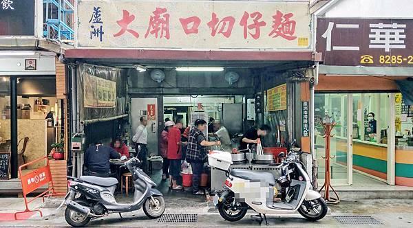 【蘆洲美食】蘆洲大廟口切仔麵-不輸給旁邊名店的爆美味切仔麵店