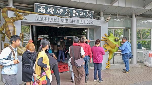 【台北景點】台北市立動物園-逛一整天也逛不完的必去景點!大朋友小朋友最適合的親子旅遊