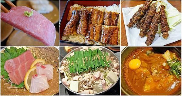 福岡推薦好吃必吃的美食、小吃、餐廳、旅遊景點-懶人包