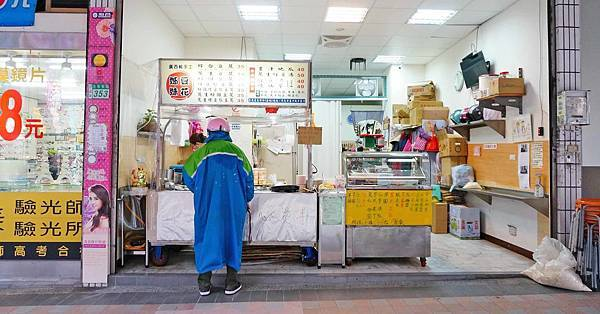【汐止美食】姊妹豆花-整碗幾乎都是配料的超高CP值豆花店