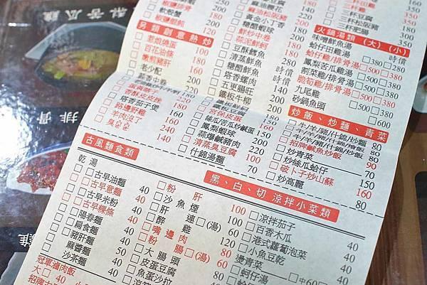 【台北美食】冇𠕇有麵擔-遼寧街夜市裡50年老字號美食小吃店