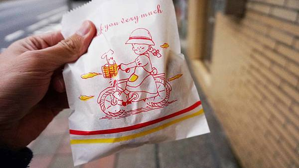 【汐止美食】蔥之香蔥仔餅-剛出爐就瞬間秒殺的超人氣蔥仔餅美食