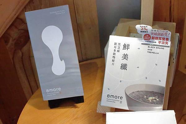 【板橋美食】8more白木耳專賣店-豐富植物性膠原蛋白、清爽無負擔的好飲品