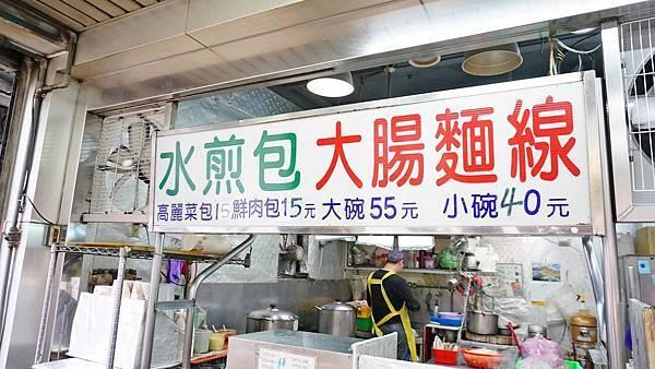 【汐止美食】大俠水煎包-皮薄餡多會爆湯汁的水煎包