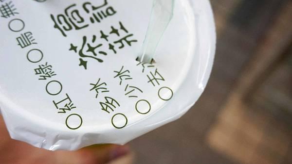 【台北美食】高記茶莊-北投市場裡最受歡迎的店家!超便宜的排隊飲料店