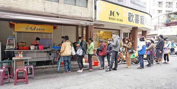 【台北美食】阿輝伯蘿蔔絲餅-排隊人潮從不間斷的超人氣排隊美食