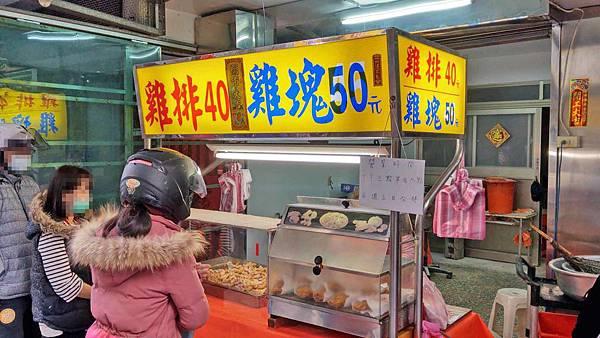 【三重美食】五華街雞排雞塊-隱身在巷弄裡沒有店名的爆人氣雞排店