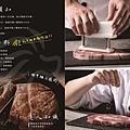 【新竹美食】吼牛排新竹店-原塊牛肉真材實料,比臉還大的巨無霸大盎司牛排與免費自助吧吃到飽