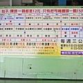 【宜蘭美食】龍潭包子店-人潮幾乎沒有斷過的超強實力包子店