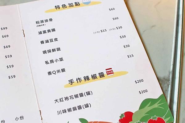 【新莊美食】麻麻號。排骨鴨血豆腐專賣-不到百元就能吃到美味的麻辣鴨血套餐,CP值爆高!