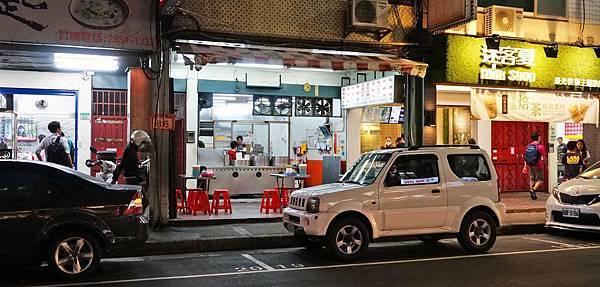 【台北美食】阿國滷肉飯-讓人讚不絕口的宵夜美食