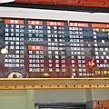 【台北美食】韓老六椒香滷味-比一般店家還要貴卻深受附近上班族喜愛的滷味美食