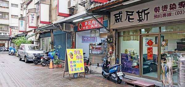 【桃園美食】許記肉圓-隱藏在市場裡在地人極力推薦的美味肉圓店