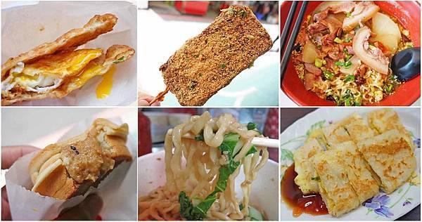 忠孝新生捷運站在地推薦好吃的美食小吃、餐廳-懶人包
