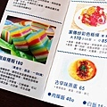 【美濃美食】軒味屋彩色板條-五彩繽紛不同顏色的板條三吃