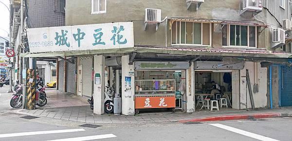 【台北美食】城中豆花-35元便宜又美味的不起眼豆花店