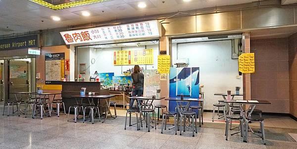 【台北美食】台灣美食地方小吃-台北車站地下街裡的美味小吃店