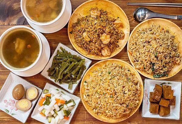 【板橋美食】炒飯製研所-超過20種不同口味的粒粒分明炒飯店