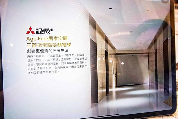 【林口建案】大吾疆御鑄-林口經典地標建築P&T精心設計的高檔豪宅