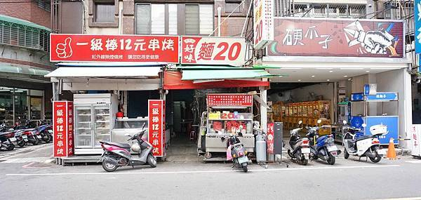 【三重美食】好味麵店-24小時營業!一碗麵竟然只要20元就能吃到的麵店