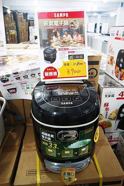 【限時限量!夏季電器特賣會!冷氣下殺5折起!】FY家電特賣會-比市價還要便宜5折的知名品牌冷氣機限時限量,還有其它超多樣夏季電器商品、電風扇、洗衣機、電視機等等都比市價還便宜,滿滿的優惠價哦~!