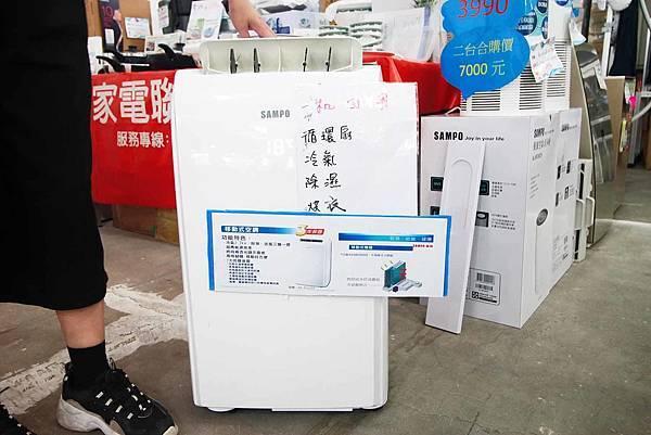 【限時限量!夏季電器特賣會!冷氣下殺5折起!】FY家電特賣會-比市價還要便宜5折的知名品牌冷氣機限時限量,還有其它超多樣夏季電器商品、電風扇、洗衣機、電視機等等都比市價還