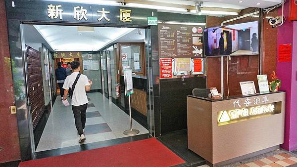 【台北美食】紅磡港式飲茶-超過20年老字號港式飲茶店