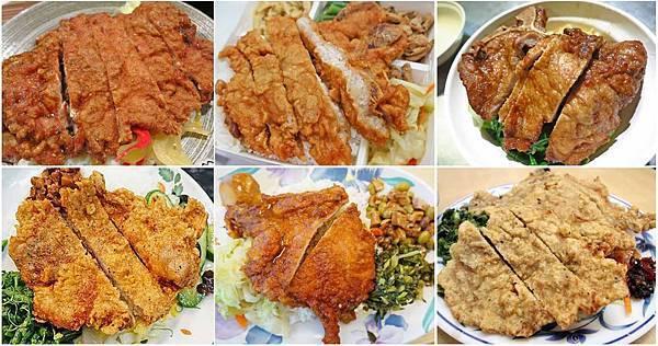 台北推薦好吃的排骨飯美食-懶人包