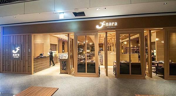 【新莊美食】NARA Thai Cuisine泰式料理-宏匯廣場裡必嚐的泰式料理餐廳