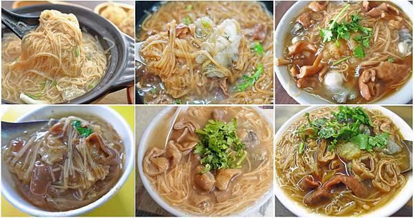 台北推薦好吃的蚵仔麵線小吃店-懶人包