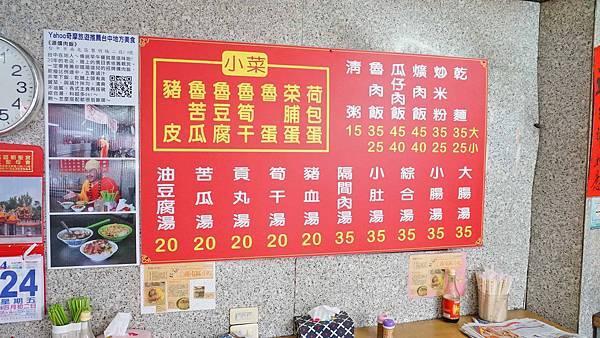 【台中美食】源爌肉飯-便宜又美味的爌肉飯小吃店