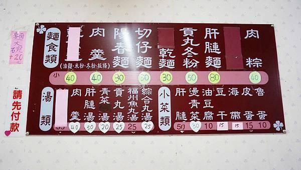 【台北美食】大龍林家麵店-簡單便宜又美味的低調小吃店