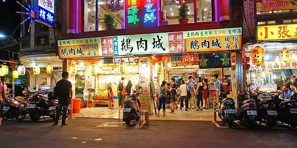 【台北美食】遼寧鵝肉大排擋-完全不輸給名店的鮮甜軟嫩又多汁鵝肉美食