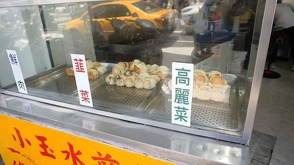 【台北美食】小玉水煎包-香甜可口的美味鮮肉水煎包