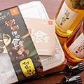【台北美食】蜂鳥食堂-蜂鳥食堂X胡同聯名燒肉便當,不用到燒肉店也能吃到燒肉名店的美味