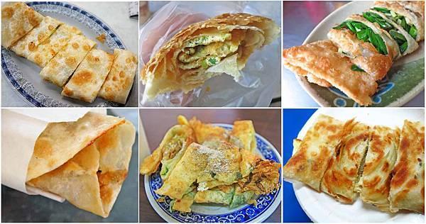 台北推薦好吃的中式早餐店、豆漿店-懶人包