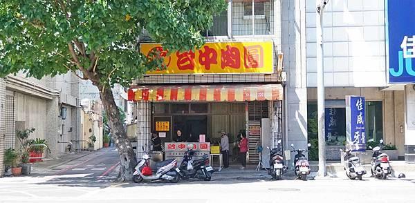 【台中美食】河南路台中肉圓-美味軟綿軟綿的好吃肉圓